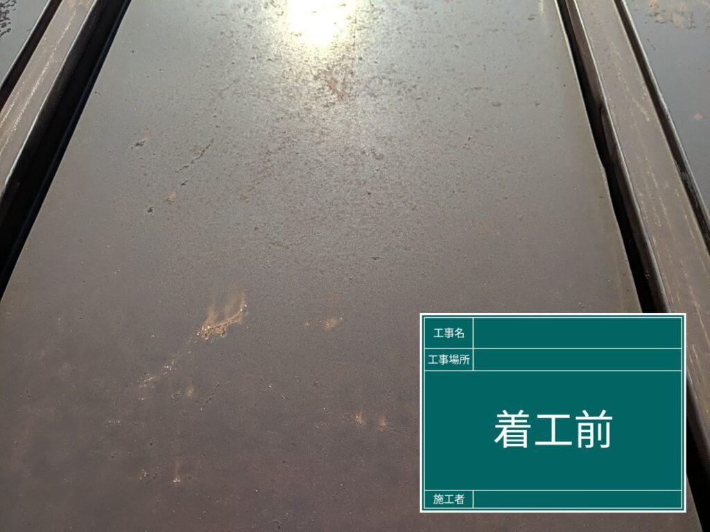 屋根塗装【施工前】