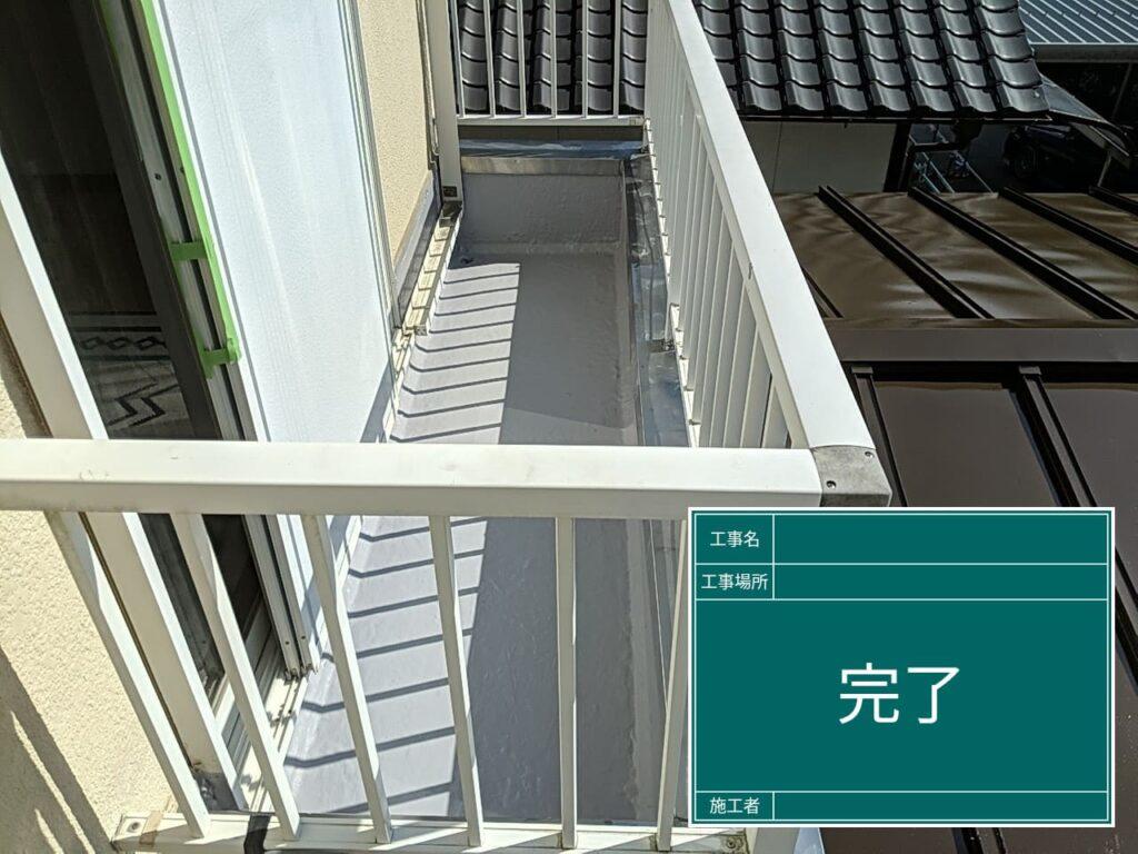 屋根塗装【完了】