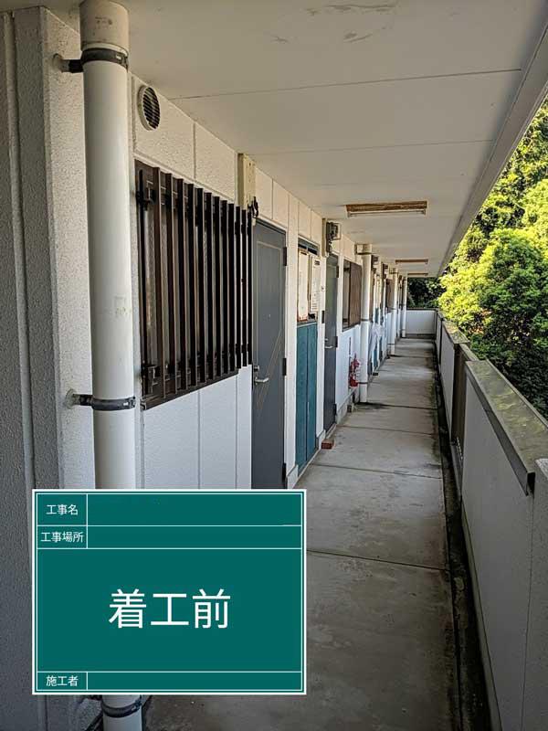 外壁・鉄部等塗装工事【施工前】