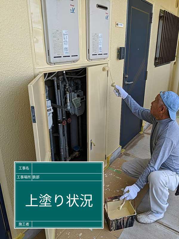 外壁・鉄部等塗装工事【上塗り】