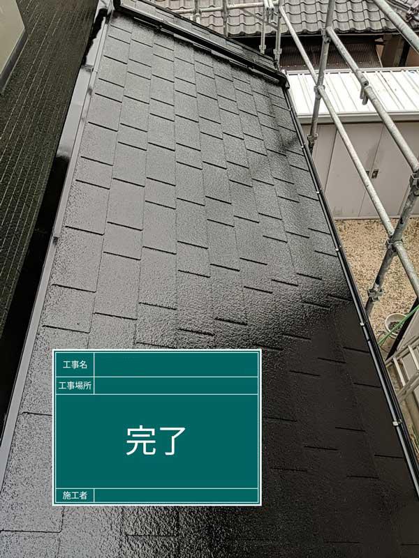 屋根・外壁等塗装工事