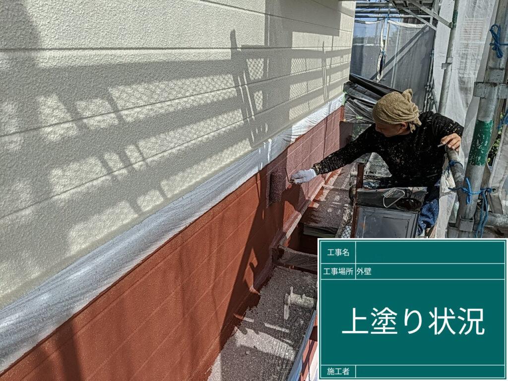 北九州市八幡西区 屋根・外壁塗装
